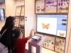 Samsung Romania 2 - Muzeu.JPG