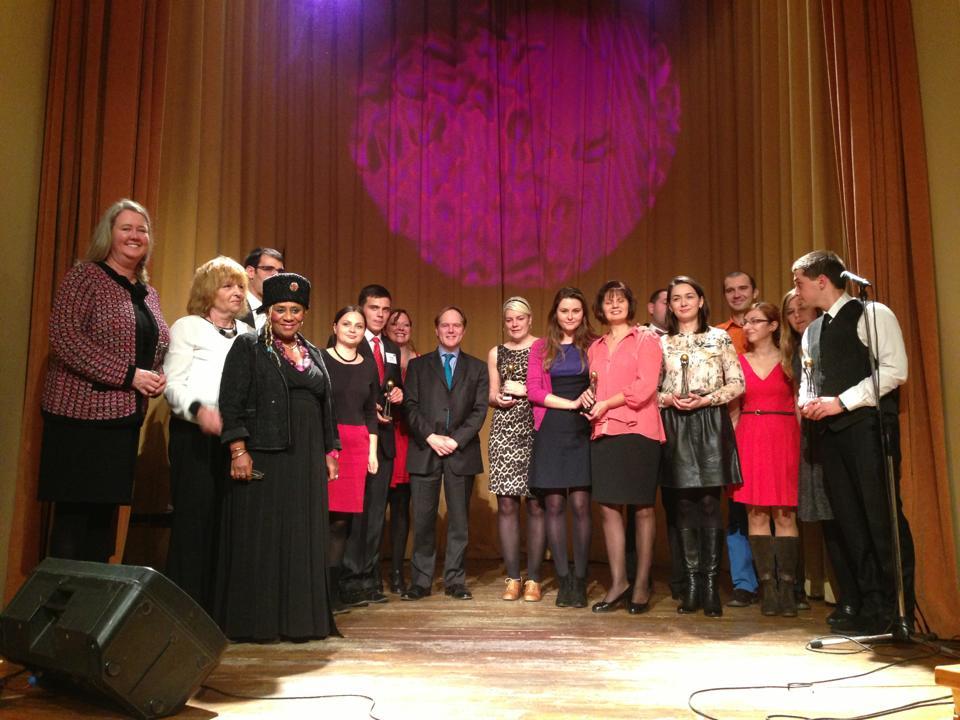 Rompetrol_Premiu_Active Citizen of Europe Awards