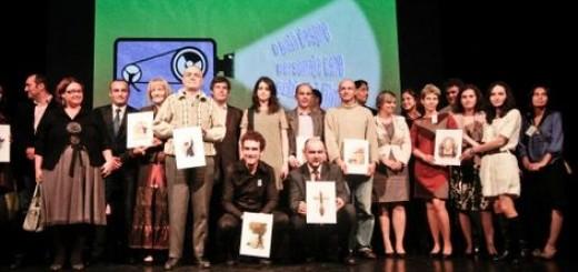 Gala Premiilor Participarii Publice