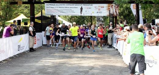 CEZ Maratonul Olteniei