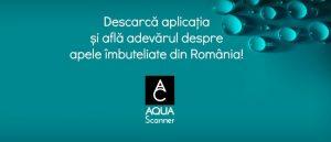 aqua-scaner