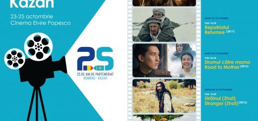 Rompetrol - Festivalul de Film Kazah