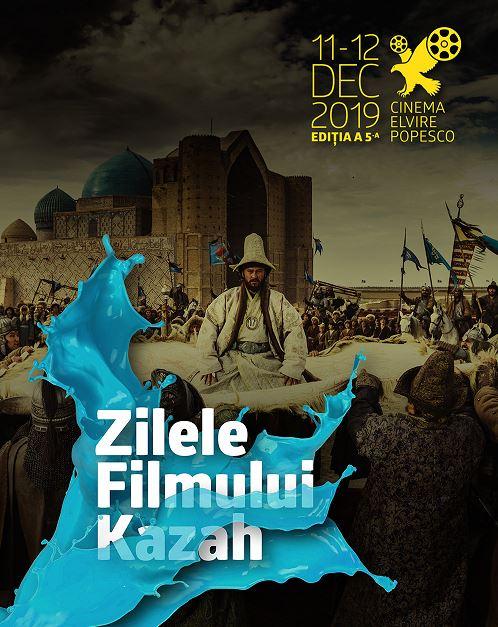 Zilele Filmului Kazah- Rompetrol
